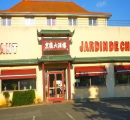 Liste des restaurants sur le mans nord - Village de chine le mans ...