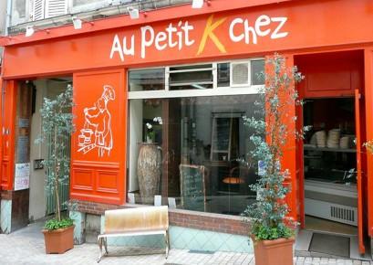 Restaurant Le Petit Maroc Au Mans